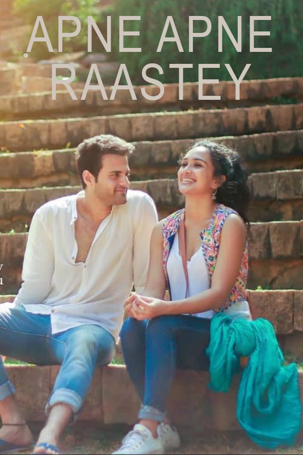 APNE-APNE-RAASTEY-short-film-saikishore-annamaraju-raghav-sareen-nityami-shirke