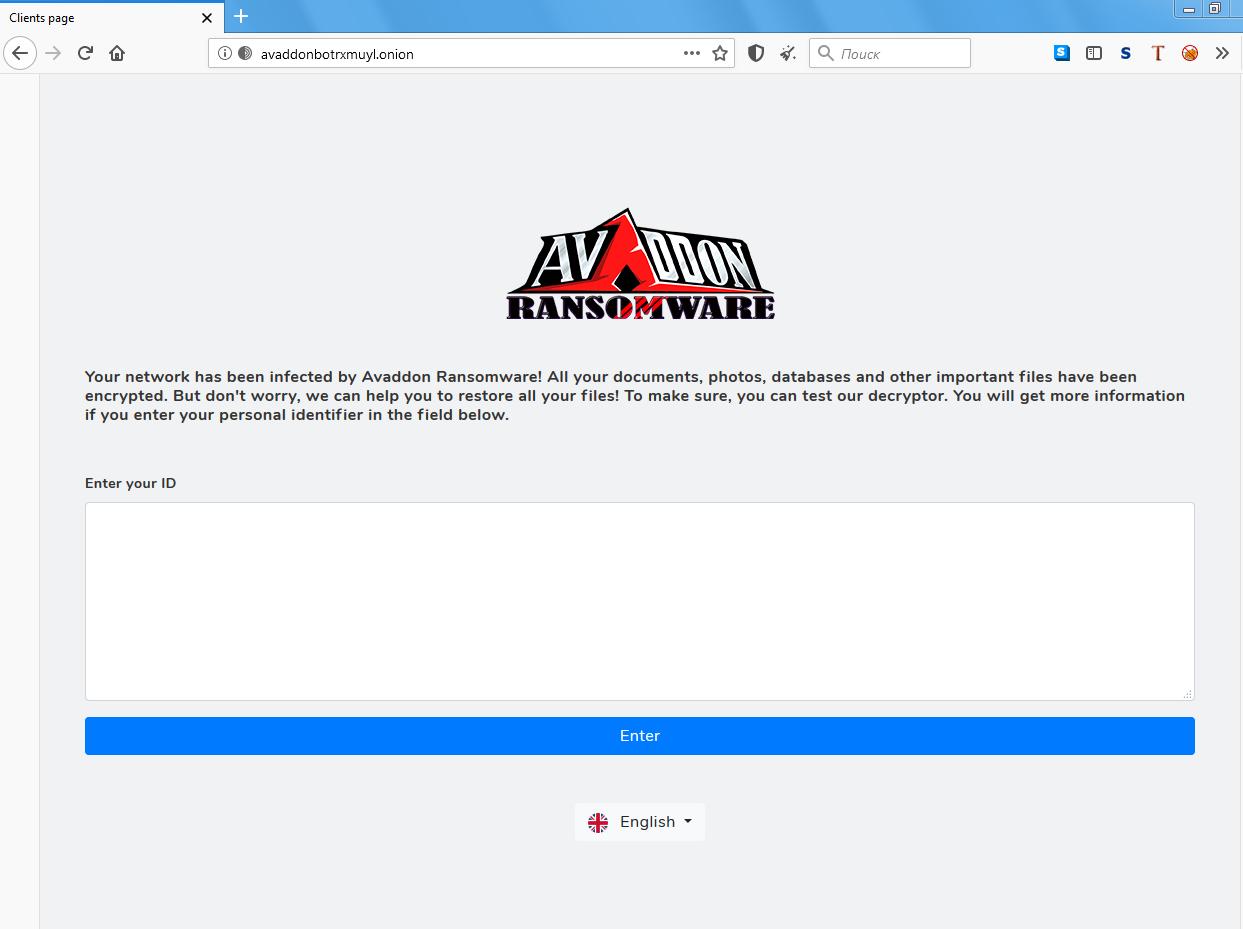 Tor browser not downloading file попасть на гидру тор браузер значок hyrda