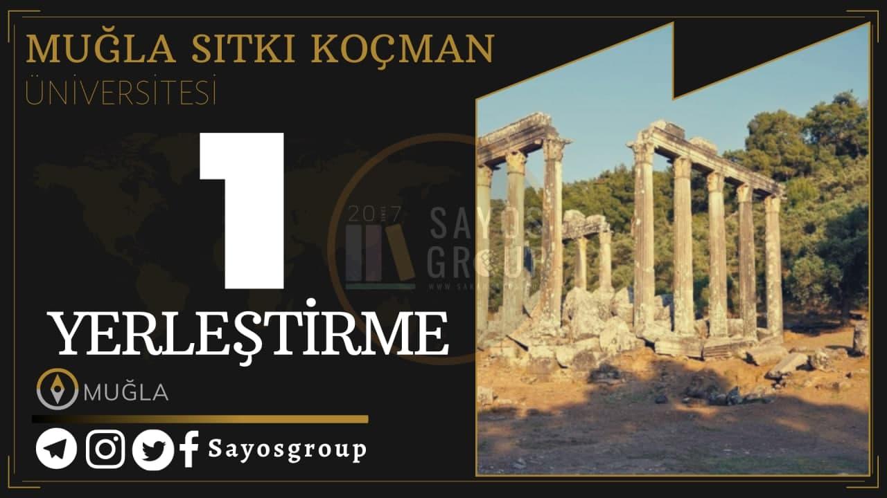 أعلنت جامعة موغلا صدقي كوجمان | Muğla Sıtkı Koçman Üniversitesi ، الواقعة في ولاية موغلا عن فتح باب التسجيل على امتحان اليوس والمفاضلة لعام 2021