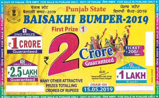 Punjab State Baisakhi Bumper Lottery 2019 Result
