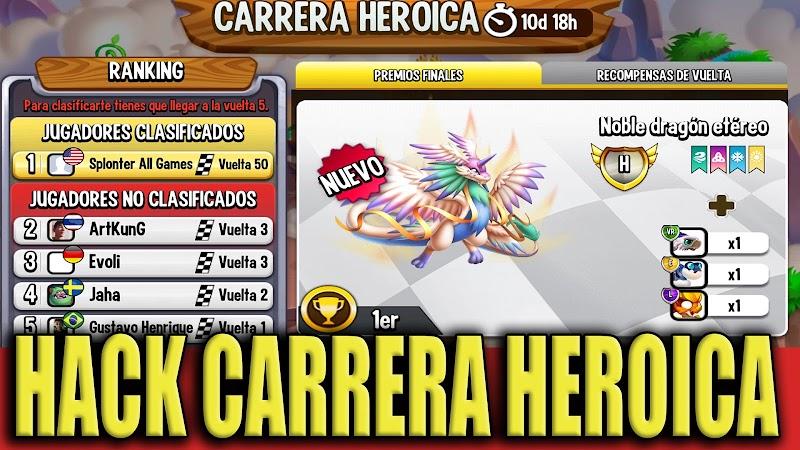 HACK CARRERA HEROICA - VUELTA 50