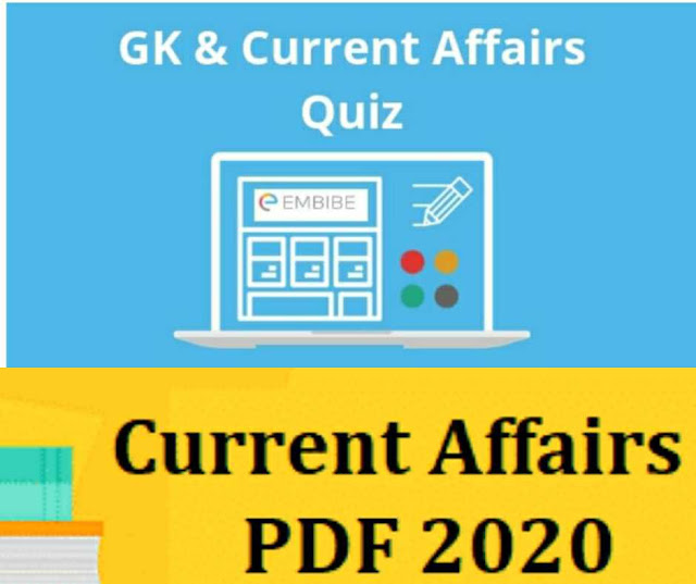Daily current affairs quiz 18. February  2020