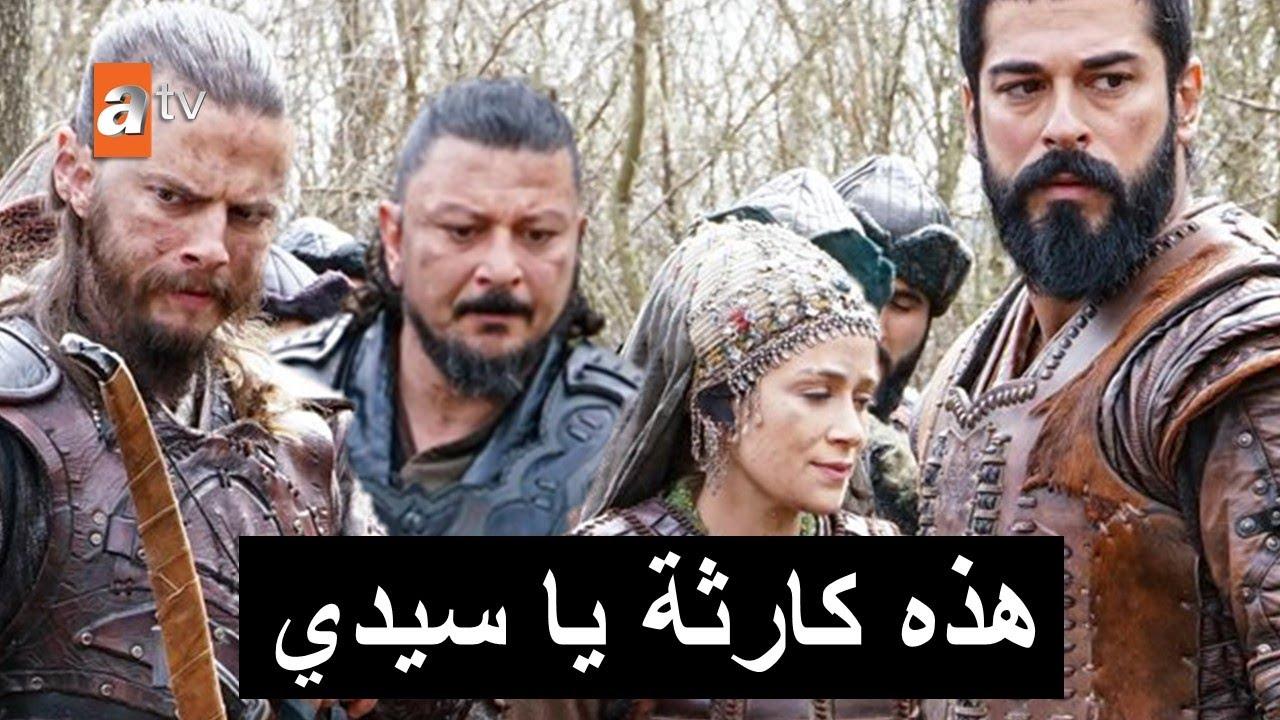 صدمة عثمان وكـ ـارثة دوندار اعلان 3 قيامة عثمان الحلقة 51