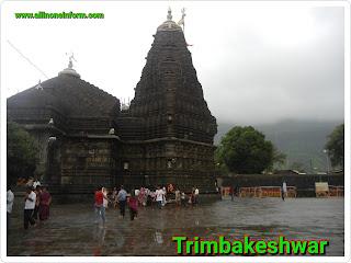 Trimbakeshwar – Nashik In Maharashtra.