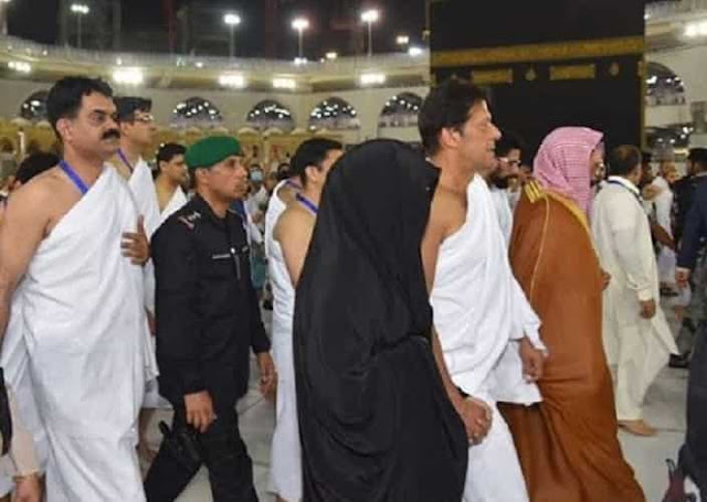 PAKISTAN PM IMRAN KHAN PERFORMS UMRAH ATTENDS MAKKAH'S SUMMIT
