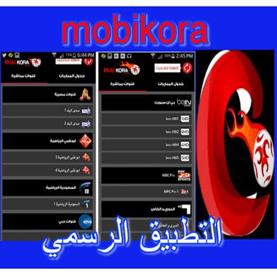 Mobi Kora