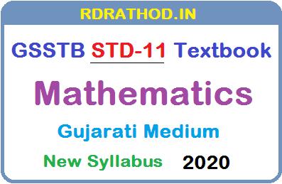 GSSTB Textbook STD 11 Mathematics