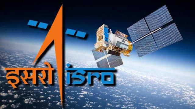 आज अर्थ ऑब्जर्वेशन सैटेलाइट लॉन्च करेगा ISRO, 24 घंटे हो सकेगी पृथ्वी की निगरानी l