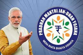 Jan Dhan Account Holders Good News