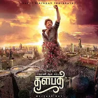 Thalapathy Vijay New Wallpapers Apk for Android