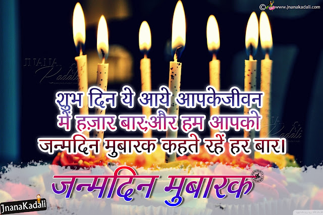 Quotes about Birthday Wishes,Quotes and Sayings,Birthday Messages,Birthday Wishes,The 100 Happy Birthday Wishes,1000+ Unique Birthday Wishes To Inspire You,50 Best Birthday Wishes for Friend with Images,Happy Birthday Wishes & Messages, Quotes,Birthday Wishes 123 Greetings,100 Sweet Happy Birthday Messages and Wishes For Friends, happy birthday message,birthday special messages,birthday wish for friend,birthday messages for someone special,beautiful lines for birthday wishes,birthday wishes new style,birthday wishes for papa,birthday wishes for brother