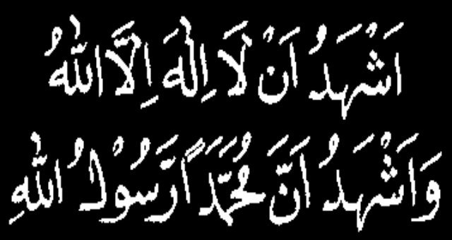 2 kalimat syahadat