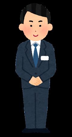 スーツを着た受付のイラスト(男性)