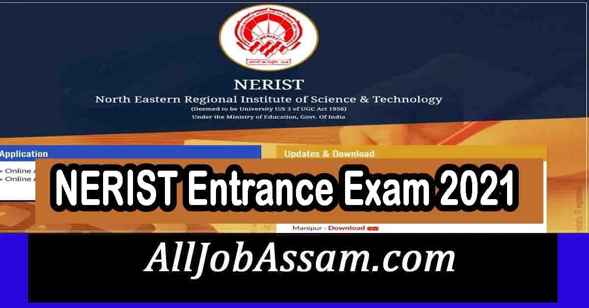NERIST Entrance Exam 2021