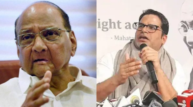 Prashant Kishore challenges, NCP Chief Sharad Pawar, will begin to speculate