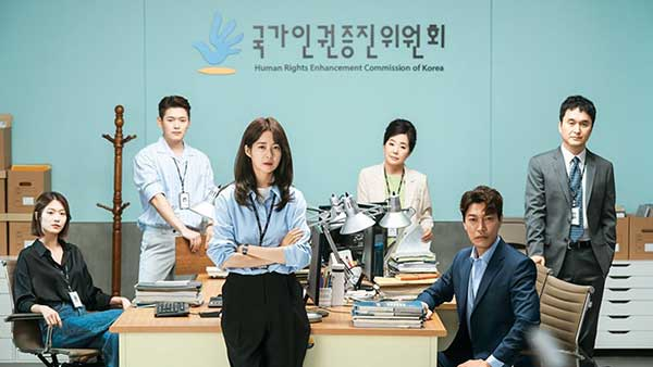 Download Drama Korea The Running Mates: Human Rights Batch Subtitle Indonesia