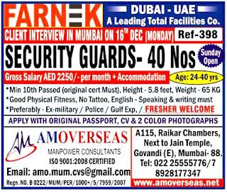 Security Guards for farnek Dubai