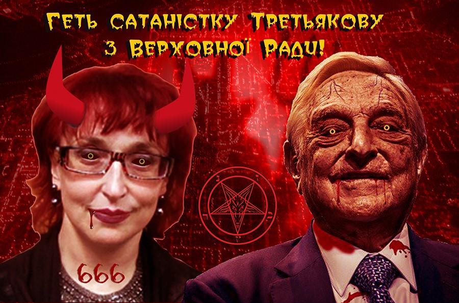 tretyakova-galina_origin.jpg