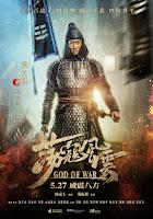 ترجمة فيلم الأكشن التاريخي الصيني God Of War