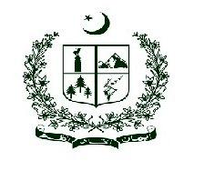 Public Sector Organization PO Box 5 Dera Ismail Khan Latest Jobs  2021