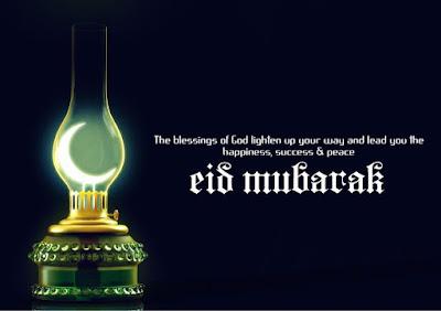 Eid Mubarak SMS