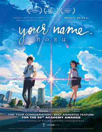 Kimi no na wa (Your Name) (2016)