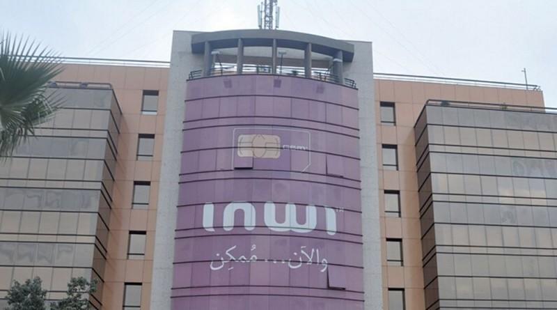 inwi siege