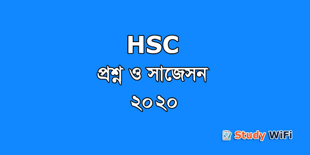 hsc exam suggestion 2020, hsc exam question 2020