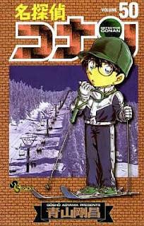 名探偵コナン コミック 第50巻 | 青山剛昌 Gosho Aoyama |  Detective Conan Volumes