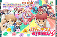 Baka to Test to Shoukanjuu Ni S2 Episode 1-13 [END] Bluray Subtitle Indonesia MP4 HD