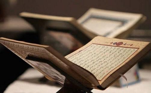 Surah Al-Kafirun Mp3 Lengkap Tafsir Dan Keterangannya