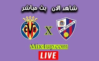 مشاهدة مباراة فياريال وهويسكا بث مباشر اليوم بتاريخ 13-09-2020 في الدوري الاسباني