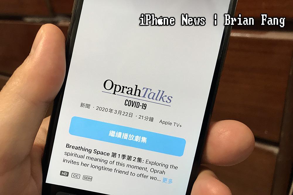oprah-talks-covid-19-apple-tv-plus