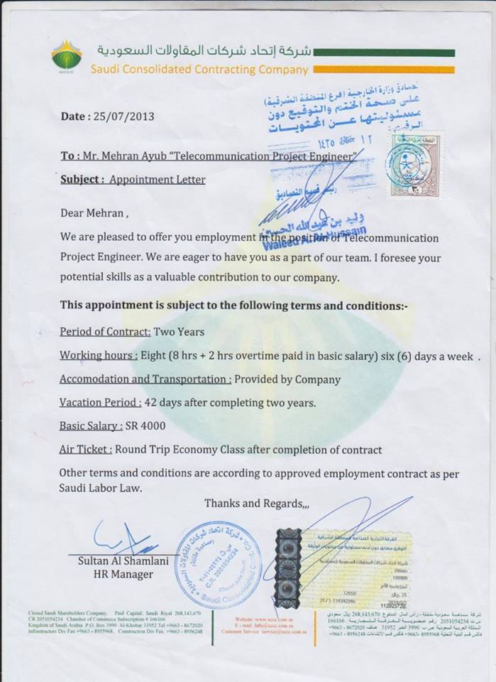 degree documents attestation from saudi embassy and saudi