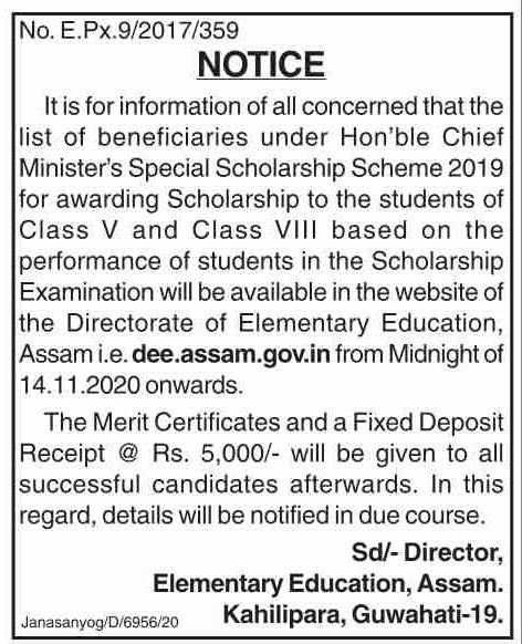 Chief Minister's Special Scholarship Examination Result 2020 Notice
