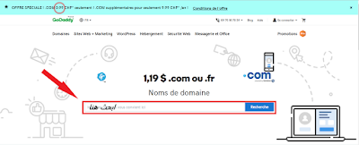 كيفية شراء دومين com. من جودادي Godddy
