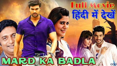 Mard Ka Badla Hindi Dubbed Full Movie Download 720p HD