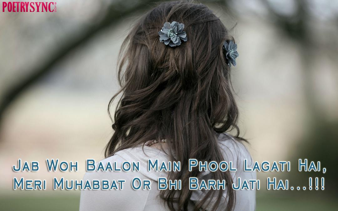 Sad Two Line Shayari Facebook Status Poetry 2 Line