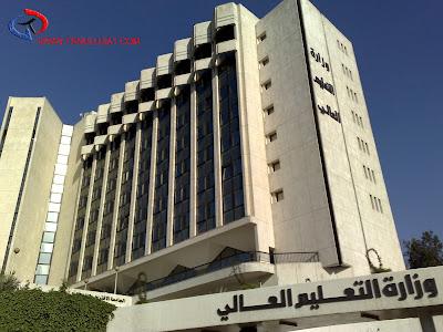 الجامعات الاوكرانية المعترف بها فى مصر