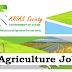 District Agriculture Marketing Coordinator (DAMC)  Recruitment- June 2019