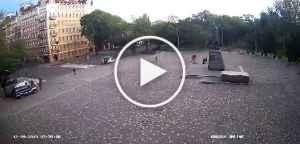 Веб камера парк Шевченка Шевченко