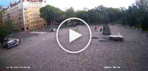 Веб камера парк Шевченка