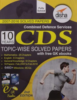 Best Books for CDS Exam Preparation