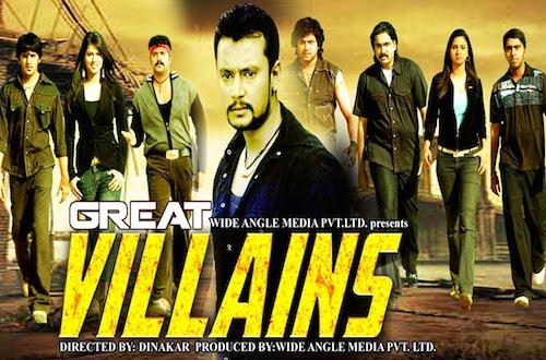 Great Villains 2015 Hindi Dubbed WEBRip 480p 350MB
