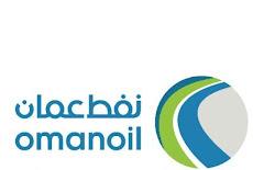 نفط عمان للتسويق Omanoil - وظيفة شاغرة