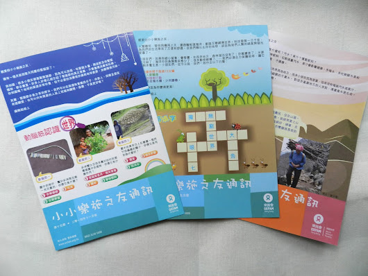 Leaflet and booklet