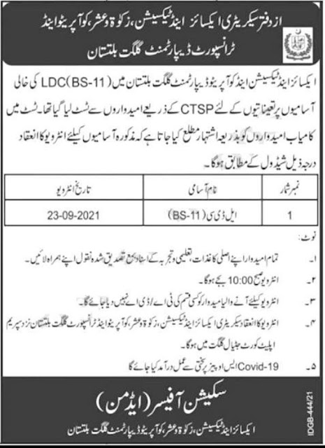 Latest Today jobs Excise and Taxation Zakat & Ushr Department Jobs in Pakistan 2021