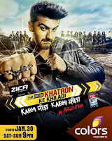 Fear Factor Khatron Ke Khiladi Season 7 Episode 1 (30 January 2016)
