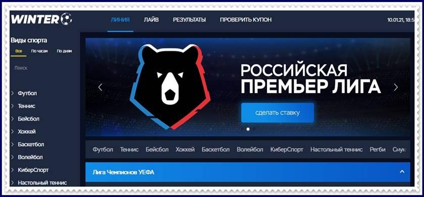 [Лохотрон] one1-bet.ru – Отзывы, мошенники! Мошеннический сайт