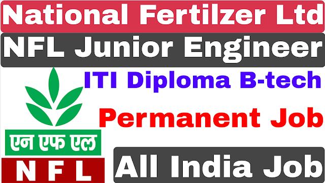 NFL Junior Engineer Recruitment 2021 | National Fertilizer Ltd JE Recruitment 2021